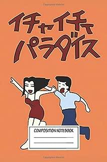kakashi book
