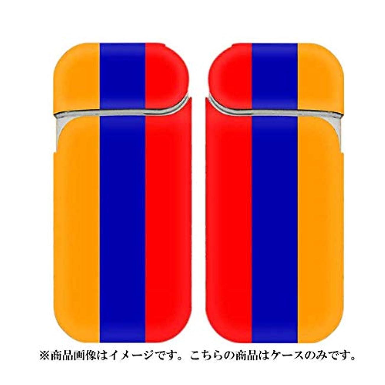 ダブル無駄なブラケットiQOS アイコス 専用 ケース 国旗柄 シリーズ 全面印刷 005 アルメニア