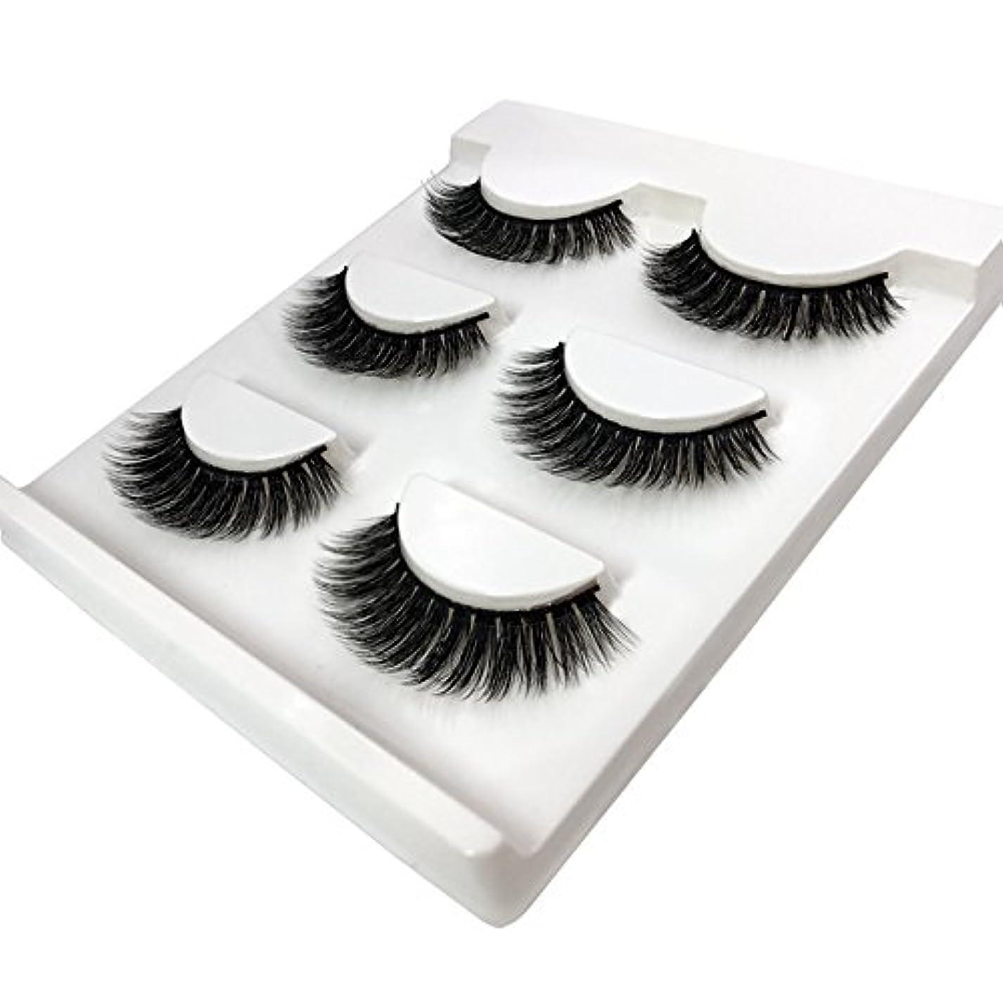 食べるパン屋ギャラントリーBlue-Art 3 Pairs natural false eyelashes thick makeup real 3d mink lashes soft eyelash extension fake eye lashes long mink eyelashes 3d