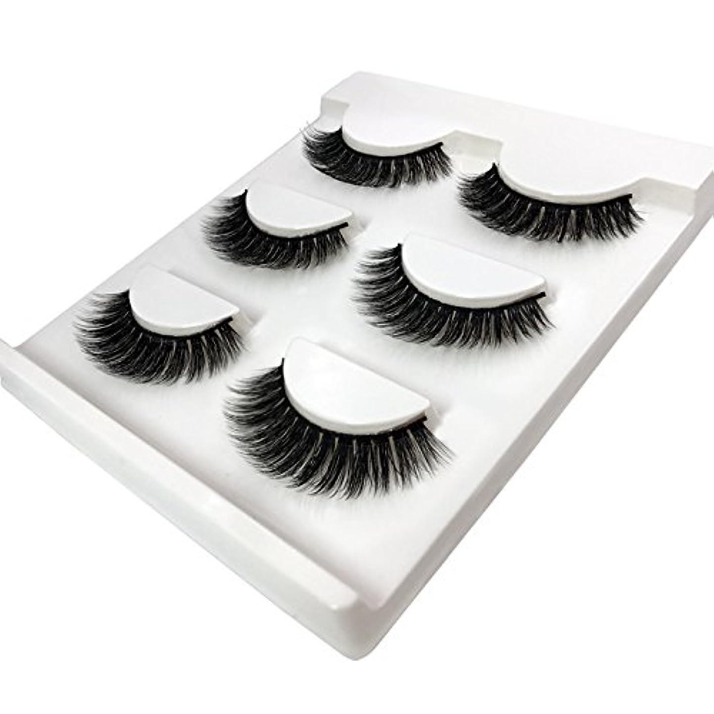 九時四十五分コインキルトBlue-Art 3 Pairs natural false eyelashes thick makeup real 3d mink lashes soft eyelash extension fake eye lashes long mink eyelashes 3d