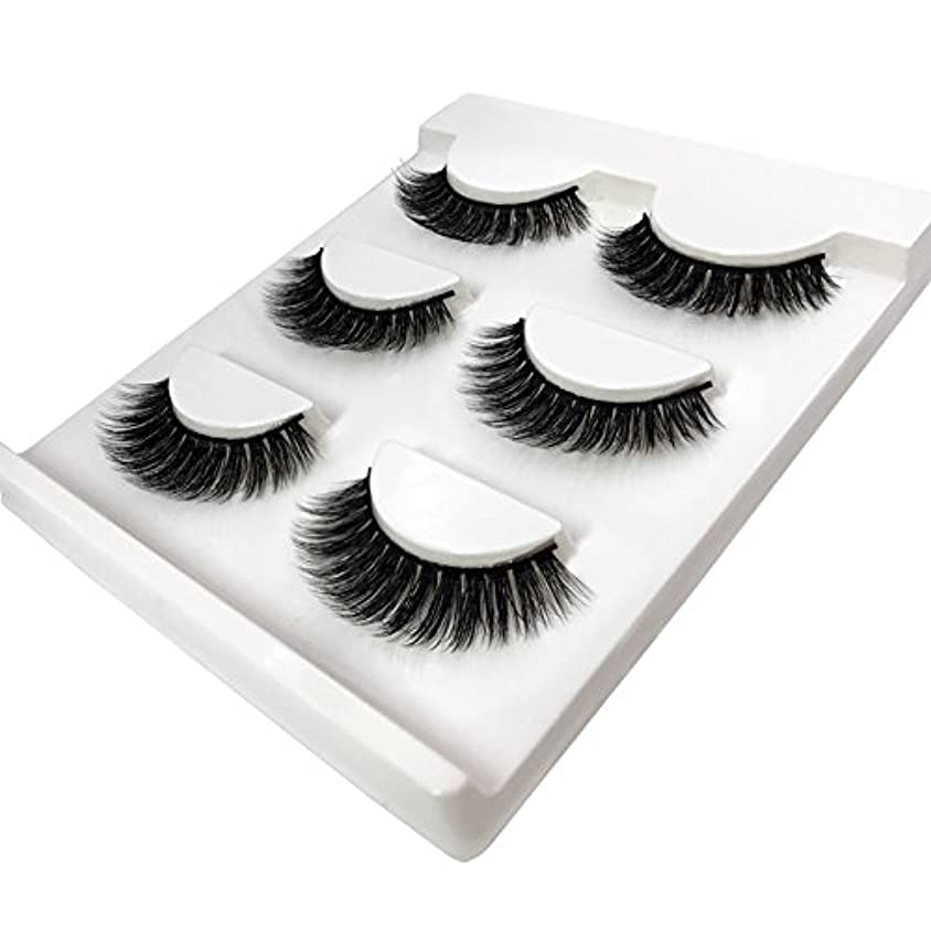 右ドロー海外Blue-Art 3 Pairs natural false eyelashes thick makeup real 3d mink lashes soft eyelash extension fake eye lashes long mink eyelashes 3d
