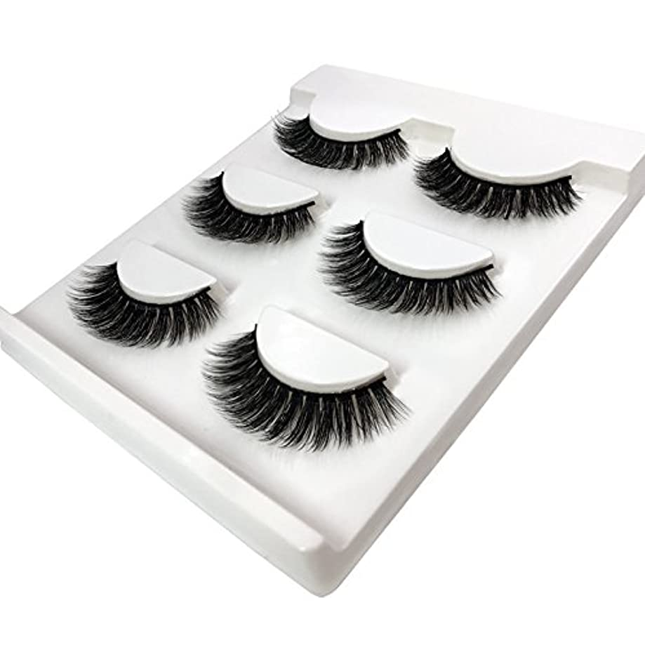 ストローク舌な証明Blue-Art 3 Pairs natural false eyelashes thick makeup real 3d mink lashes soft eyelash extension fake eye lashes long mink eyelashes 3d