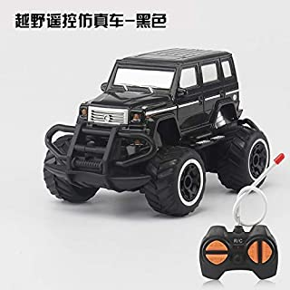 KWELJW Children's Four-Way Remote Control Car Electric Wireless Remote Control Off-Road Vehicle Model Boy Toy Car 6146D Mercedes-Off-Road Remote Control - Black