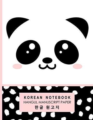 notebook korean Korean Notebook: Korean Writing Notebook with Cute Panda Cover & Hangul Alphabet on back - A4 Hangul Manuscript Paper with Blank Square Box Grids for Hangeul Characters & Korean Handwriting Practice