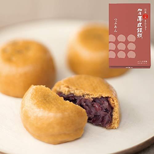 [柏屋公式]柏屋薄皮饅頭つぶあん 15個入【日本三大まんじゅう】