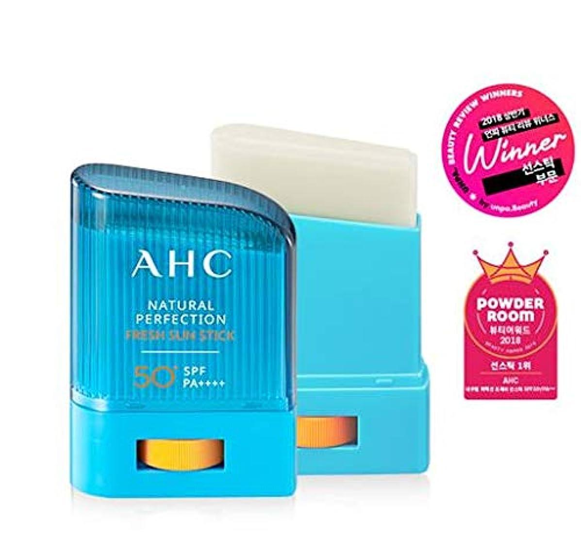 冒険準備したブラウズ[2019年Renewal] AHC ナチュラル サン スティック 14g/AHC Natural perfection fresh sun stick (14g) [並行輸入品]
