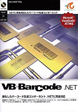 VB-BarCode.NET