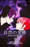 Shizen no Megami (自然の女神) - fantasía medieval: Volumen 2 (eBook)
