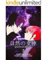 Shizen no Megami (自然の女神) - fantasía medieval: Volumen 2 (eBook) (Spanish Edition)