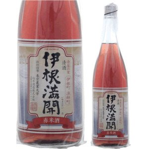 向井酒造 『伊根満開 赤米酒・古代米』