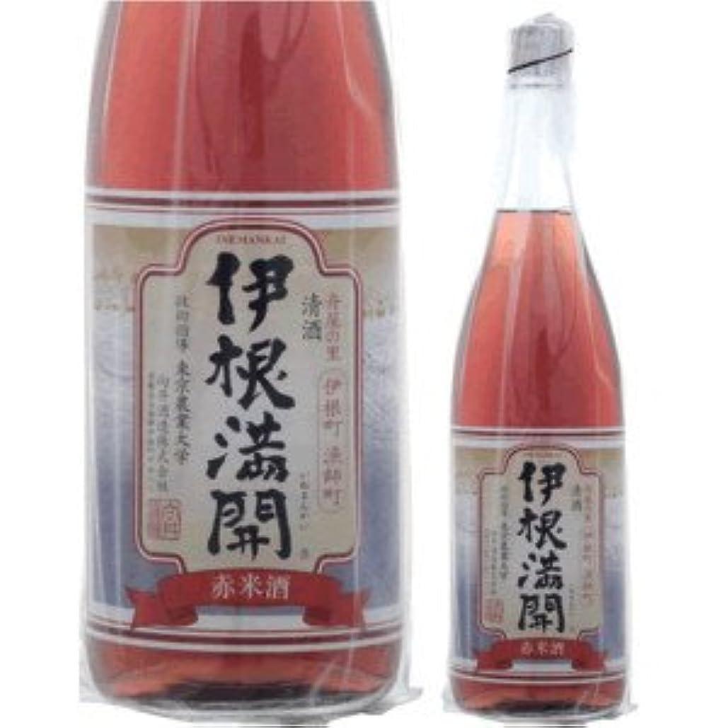 食事を調理する押す市区町村伊根満開 赤米酒?古代米 720ml 向井酒造 京都