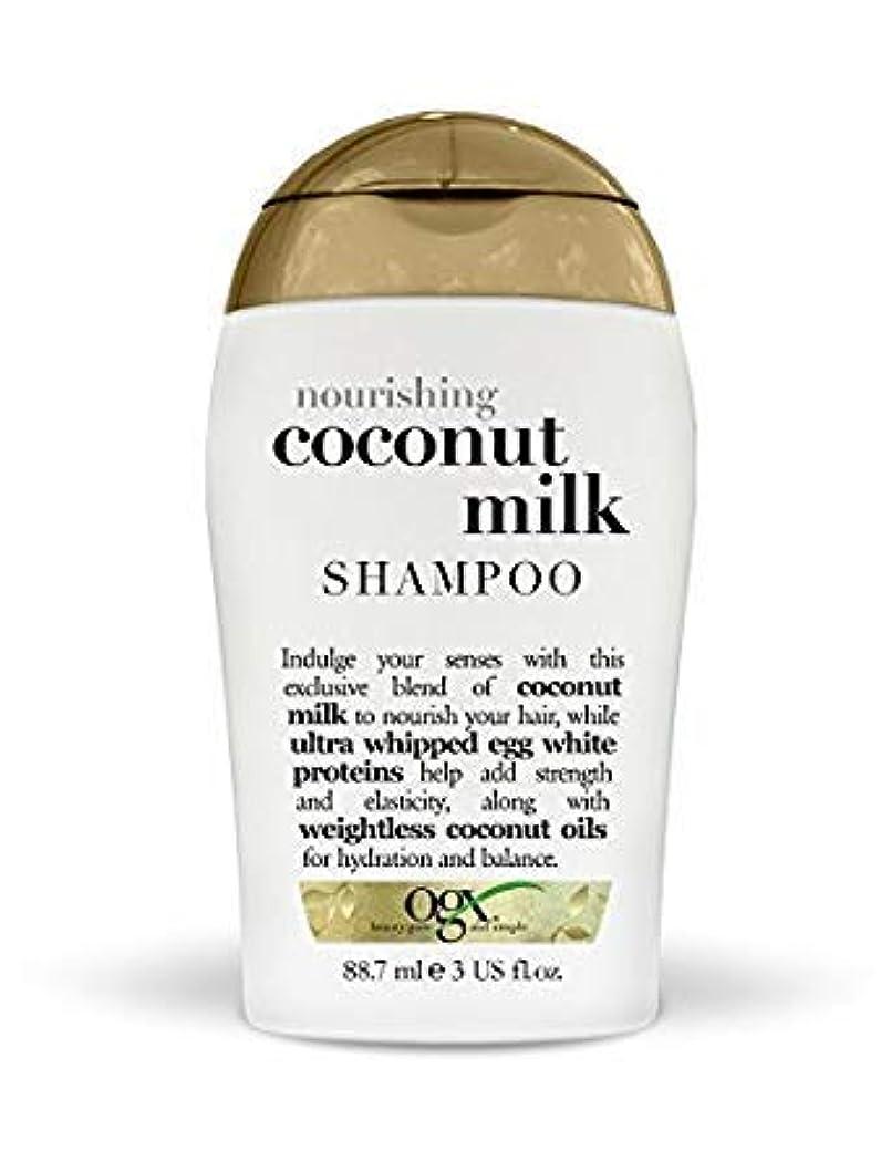 自然雄弁な明るくする12個セット OGX Nourishing Coconut Milk Shampoo -Travel Size - 3 fl oz 88.7 ml [並行輸入品]