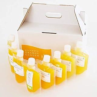 ギフト みかんゼリー 国産 愛媛産 送料無料 食べ比べ8本セット 4種×各2本