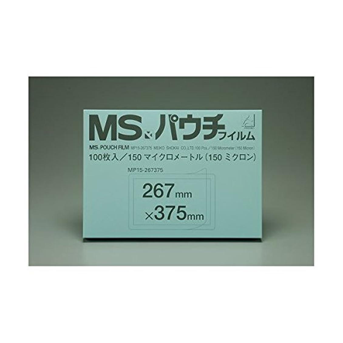 お嬢服を片付けるとげのある明光商会 MSパウチフィルム MP15-267375 100枚 ds-1129985