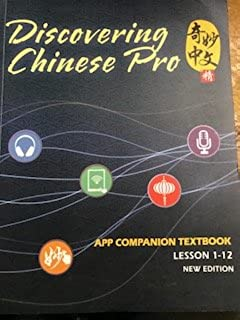 chinese book app