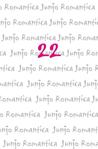 Junjo Romantica 22 (22)