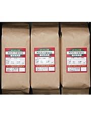 ばいせん工房 珈琲倶楽部 ロースト飲み比べのセット キリマンジャロ 100g×3種 計300g コーヒー