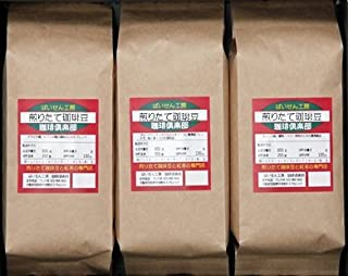 ばいせん工房 珈琲倶楽部 ロースト飲み比べのセット マンデリン 100g×4種 計400g コーヒー 5中粗挽き