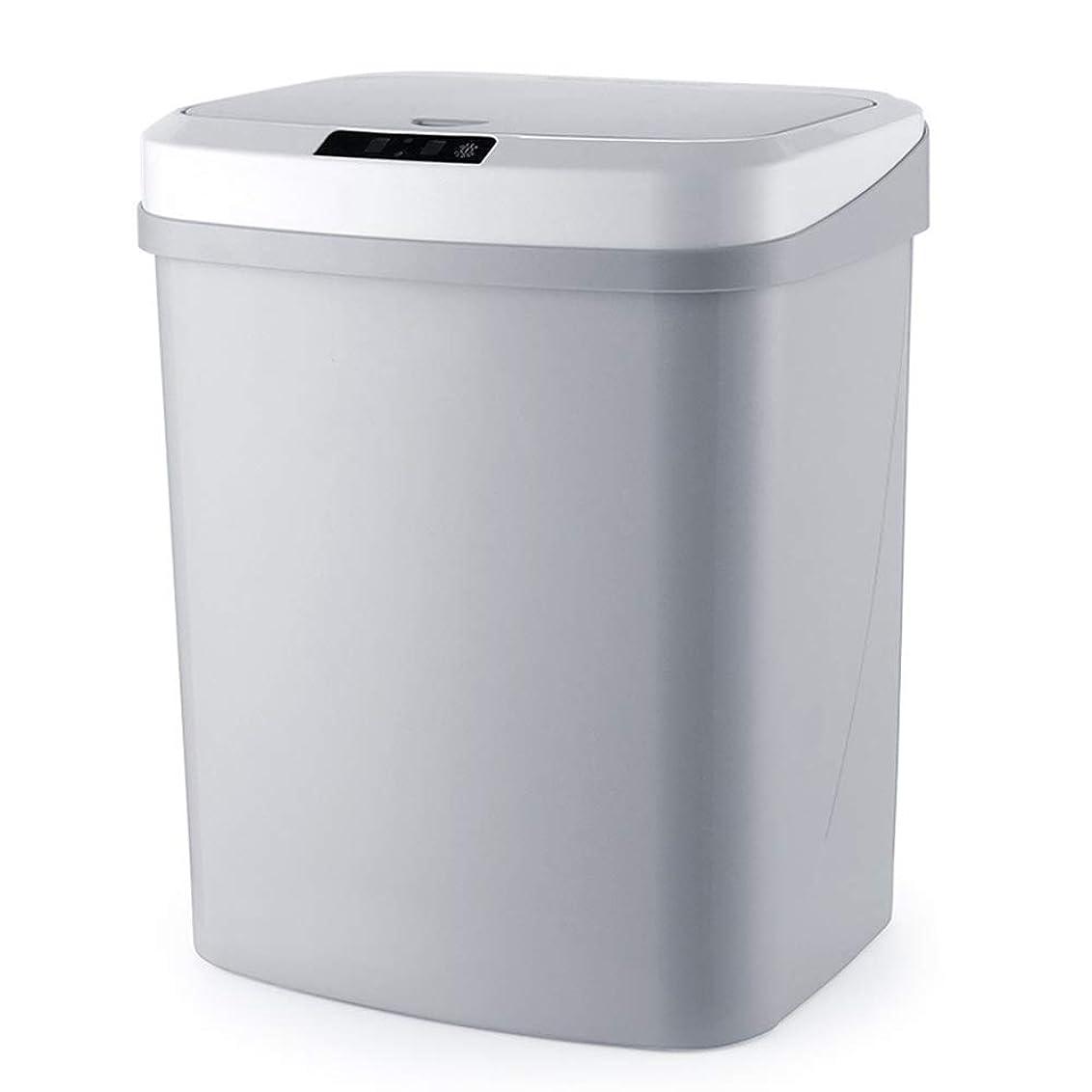 バズ因子トピックスマートゴミ箱、充電式スマートセンサーの設計-15Lのごみ箱サイレント自動家庭紙バスケットに適したベッドルーム、オフィスキッチン