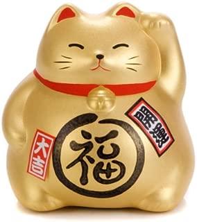 Gold Ceramic Maneki Neko Lucky Cat #KT6-KC by Fuji Merchandise Corp