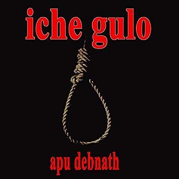 Iche Gulo