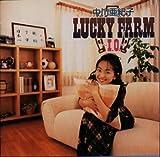 LUCKY FARM~I.O.