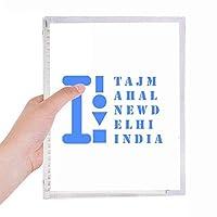 タージマハールニューデリーインディアン 硬質プラスチックルーズリーフノートノート