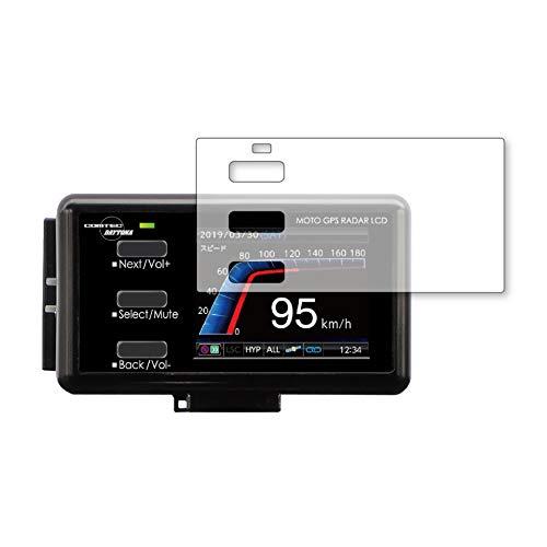 メディアカバーマーケット【専用】MOTO GPS RADAR 4 /Daytona 機種用【強化ガラス同等の硬度9H ブルーライトカット クリア光沢 液晶保護 フィルム】