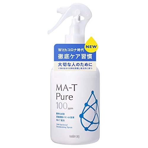 スマートマットライト MA-T Pure 除菌・消臭スプレー ラージサイズ TBS『あさチャン』で紹介 【ウイルス・菌を99.9%以上除去*1,2,3】 ノンアルコール 無香料 日本製