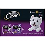 CESAR Soft Wet Dog Food Classic Loaf in Sauce Filet Mignon and Grilled Chicken Variety Pack, (6) 3.5...
