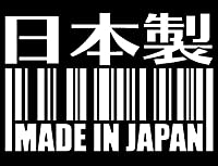 【palo-007】バーコードステッカーMADE IN JAPAN 日本製