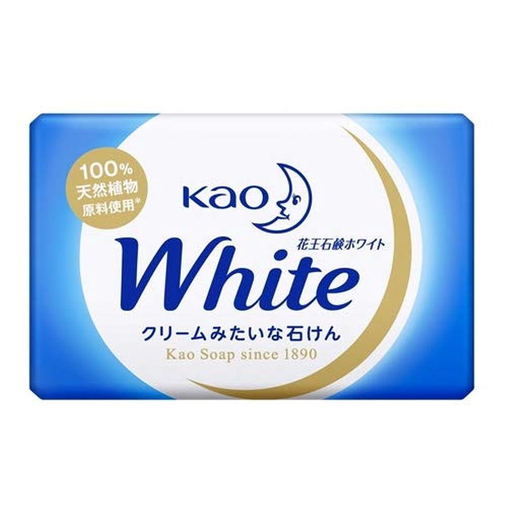 帽子バック口径花王石鹸ホワイト 業務用ミニサイズ 15g × 20個セット