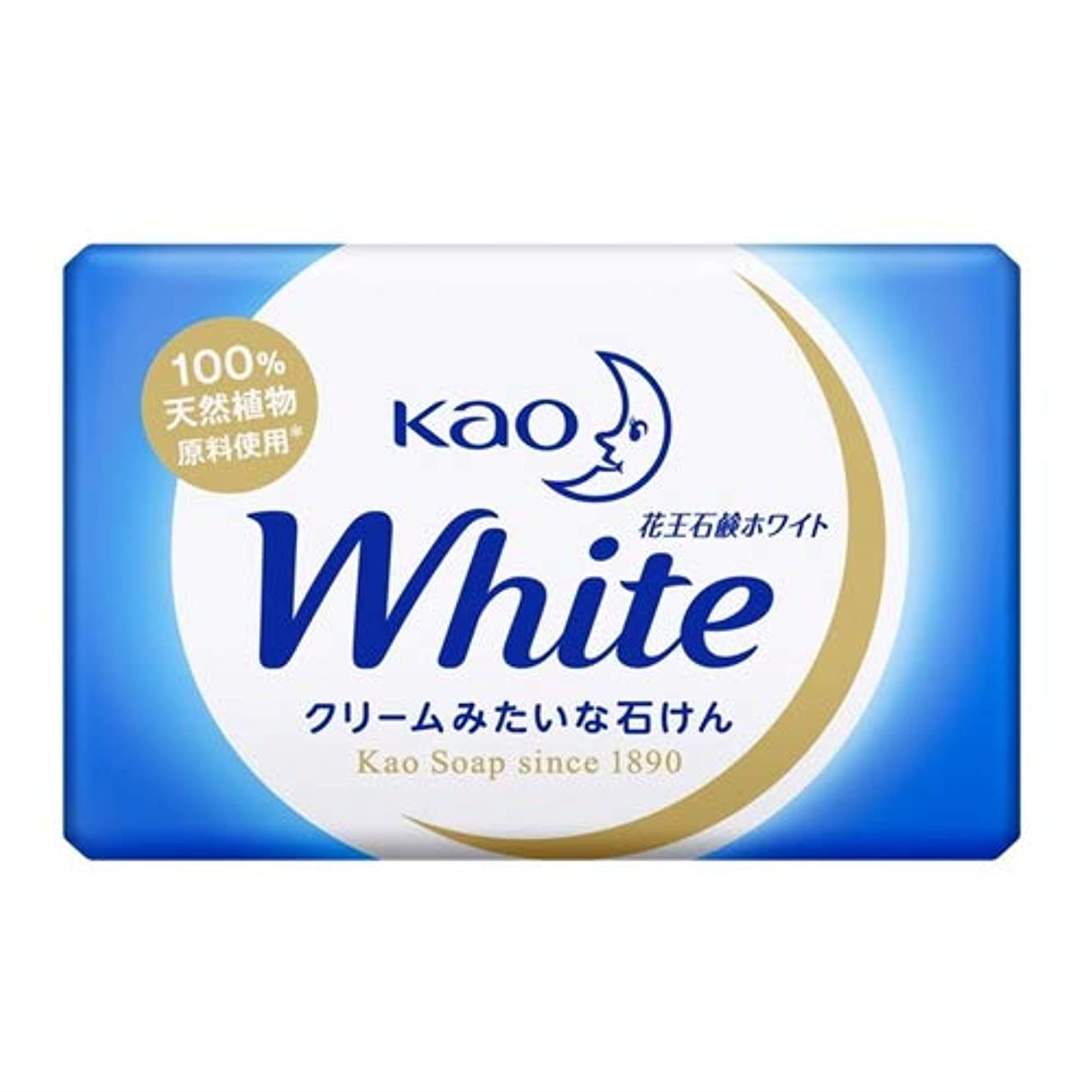 囚人虫を数えるかもしれない花王石鹸ホワイト 業務用ミニサイズ 15g × 100個セット