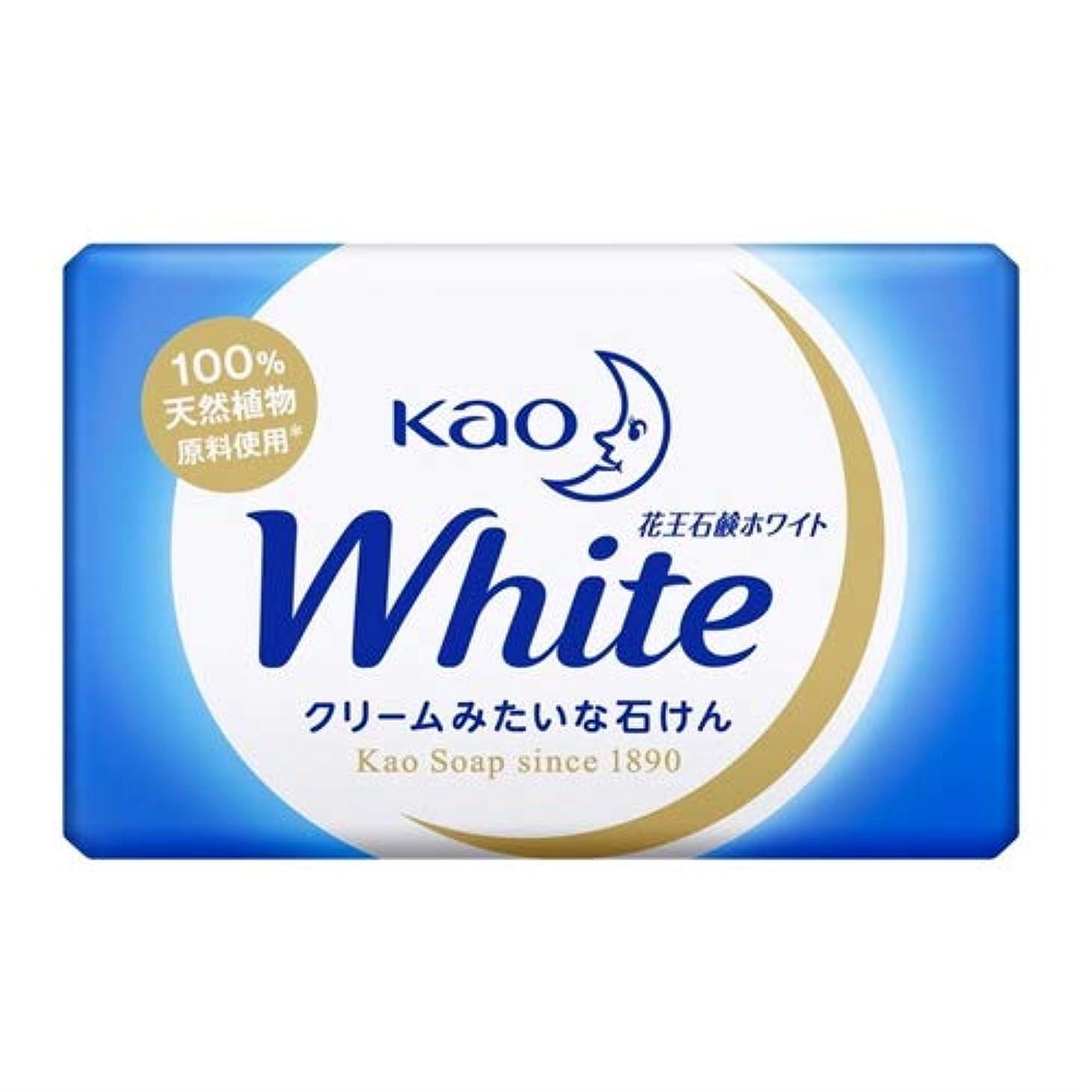 暴露するどれ抵抗花王石鹸ホワイト 業務用ミニサイズ 15g × 10個セット