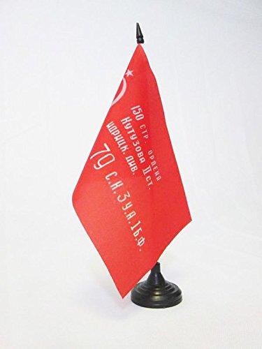 AZ FLAG TISCHFLAGGE ROTE Armee DER UDSSR Sieg VON 1945 21x14cm - SOWJETUNION BAUERNARMEE TISCHFAHNE 14 x 21 cm - flaggen