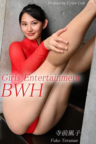 Girls Entertainment BWH 寺前風子1: 美脚写真集