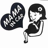 ビニール反射ビニール車ステッカー妊娠中の反射ステッカー防水スタイリング警告14x16cm mingcong888 (Color Name : White)