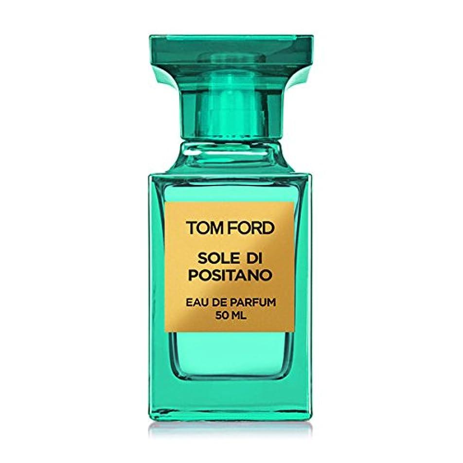 スキル家畜プレゼンTOM FORD(トムフォード) TOM FORD BEAUTY ソーレ ディ ポジターノ オード パルファム スプレィ