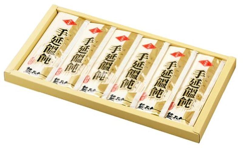 手延饂飩(化粧箱入) NUS-12 100g×12袋