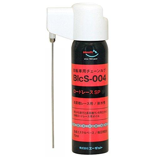 AZ(エーゼット) BIcS-004 自転車用 チェーンルブ ロードレースSP(スペシャル)/チェーンオイル/チェーン潤滑油/チェンオイル (スプレー70ml)