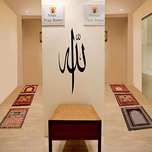 Tianpengyuanshuai muursticker Arabische kalligrafie moslim vinyl muurtattoos wooncultuur woonkamer slaapkamer design muurschildering