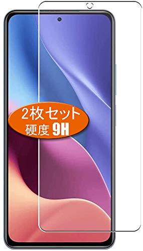 Hongdong【2枚】Xiaomi Redmi K40 ガラスフィルム 強化ガラス Xiaomi Redmi K40 液晶保護フィルム 日本製旭硝子材 9H硬度 高感度タッチ 端浮き防止 指紋防止 気泡ゼロ 飛散防止 対応自動吸着(Xiaomi Redmi K40 用)