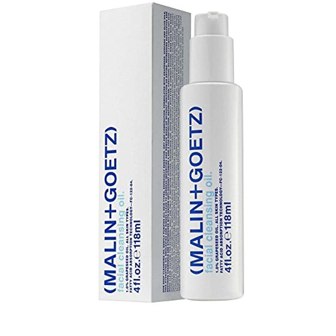 ながら枕最も遠いマリン+ゲッツ洗顔オイル118ミリリットル x2 - MALIN+GOETZ Facial Cleansing Oil 118ml (Pack of 2) [並行輸入品]