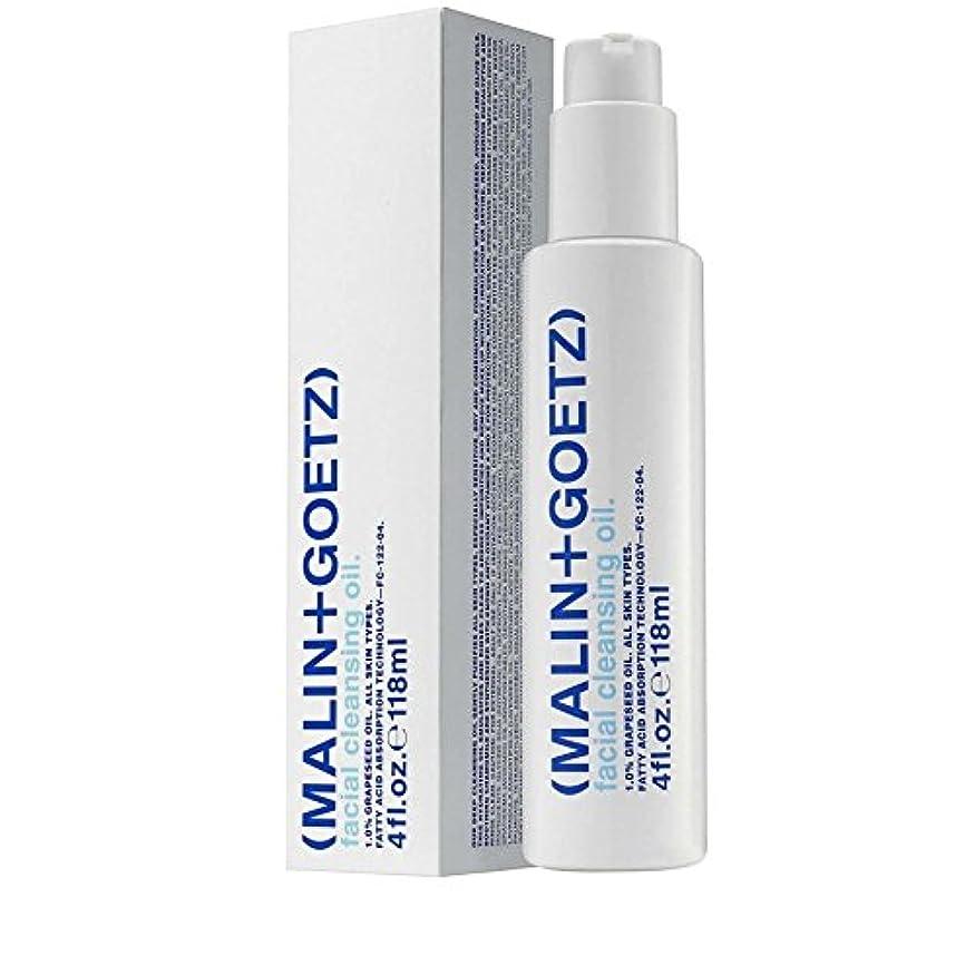 酸っぱい顧問困惑したMALIN+GOETZ Facial Cleansing Oil 118ml - マリン+ゲッツ洗顔オイル118ミリリットル [並行輸入品]