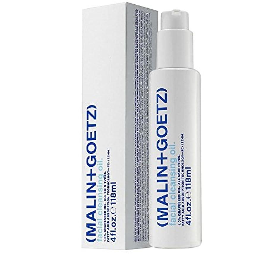 陪審ピニオン豊富にマリン+ゲッツ洗顔オイル118ミリリットル x2 - MALIN+GOETZ Facial Cleansing Oil 118ml (Pack of 2) [並行輸入品]