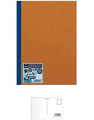 アピカ 無地表紙ノート GB33BN B5 余白付き 青 『 2 冊 』 + 画材屋ドットコム ポストカードA