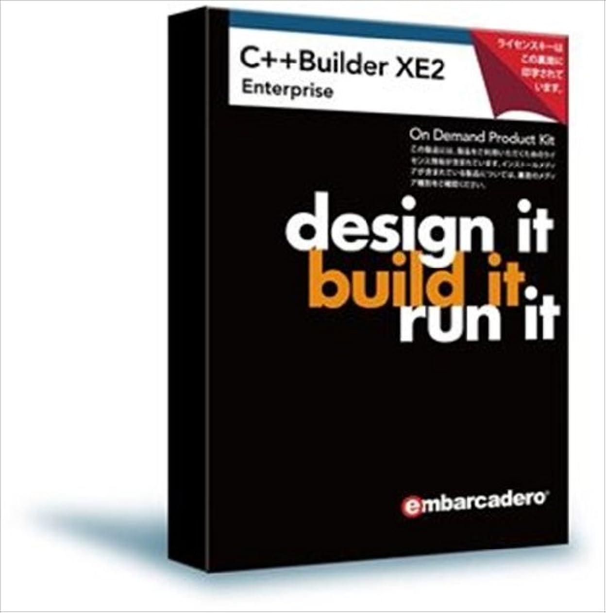 作動する約設定理由C++Builder XE2 Enterprise アカデミック(ライセンス+メディア)