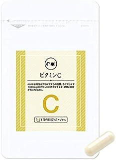 noi ビタミンC 1000mg - 2000mg サプリメント 粉末 をそのままカプセル 高濃度 日本製 国内製造 56粒 Quali C Q-C