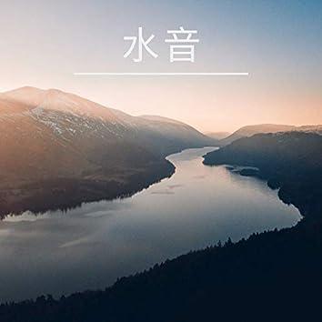 水音 CD - 川のせせらぎ, 水のしらべ, 渓流のささやき