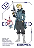EDENS ZERO 3(完全生産限定版)[DVD]
